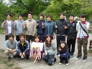 1207-kendou.JPG