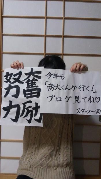 20140108kakizome3.JPG