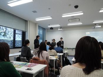 20140110katojaran.JPG