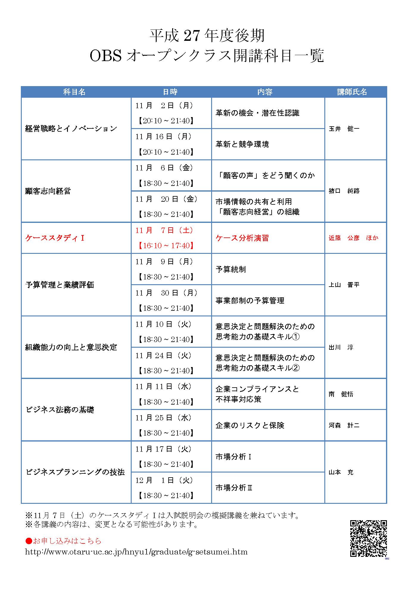 2015koukibira2.jpg