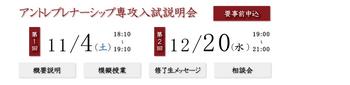 20171102setsumei.jpg