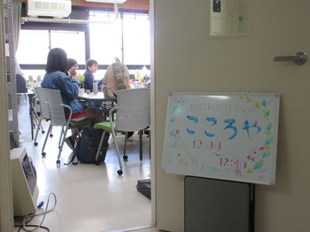 20170424sugiyama1.JPG