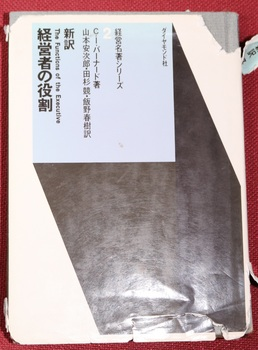 20171010nishimura-book.jpg