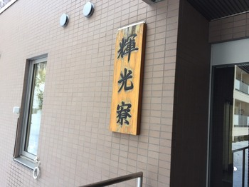 201812kikouryou5.jpg