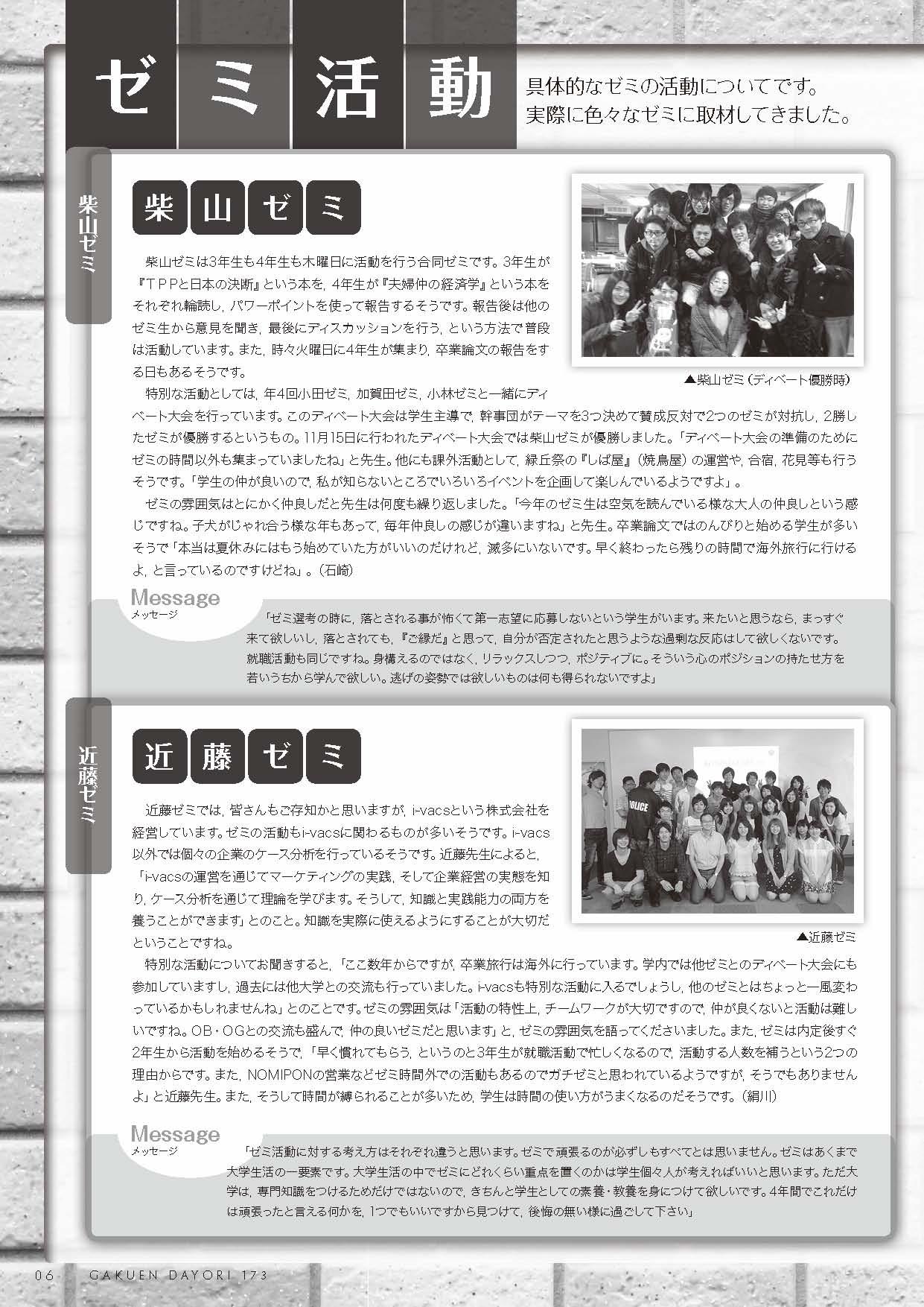 hyoushi3.jpg