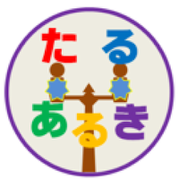 taruaruki1.png
