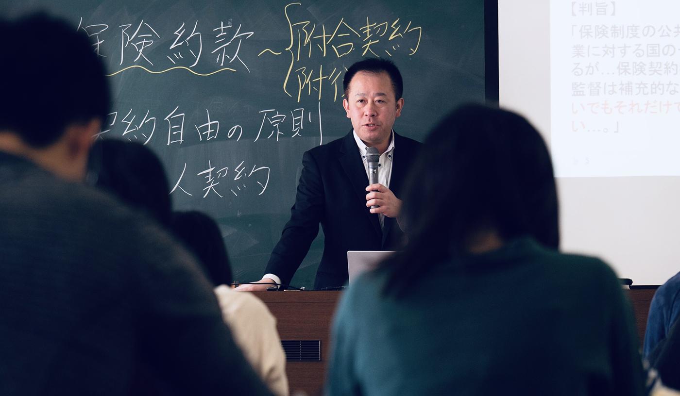 企業法学科 | 国立大学法人 小樽商科大学